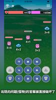 Screenshot 2: 勇者與算數