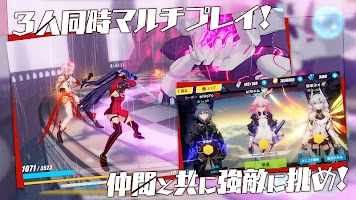 Screenshot 4: Honkai Impact 3 (Japan)