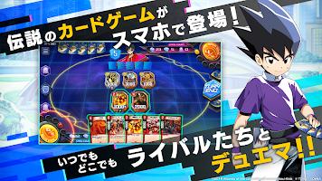 Screenshot 2: 決鬥大師 PLAY'S