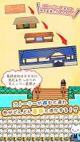 Screenshot 3: ねこゲームの決定版 『にゃんこ幕府〜ねこが作る猫たちの街〜』