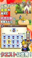 Screenshot 2: 喧囂探險物語