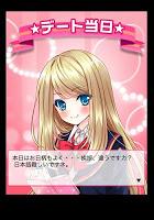 Screenshot 3: Virtual Girlfriend