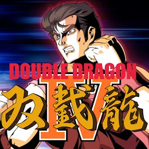 Icon: Double Dragon 4