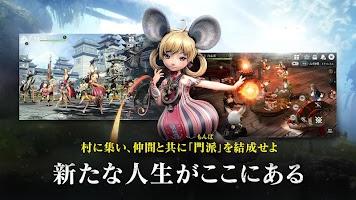Screenshot 4: 劍靈:革命 | 日版