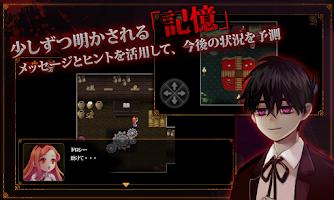 Screenshot 3: HideAndSeek[Story of Dorothy] (Japan)