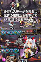 Screenshot 3: 激カワ!?基本無料のディフェンスゲームまもって!エヴァ姫