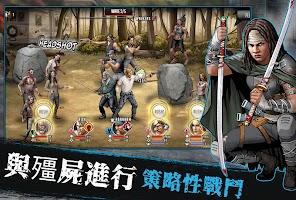 Screenshot 3: 陰屍路:生存之路