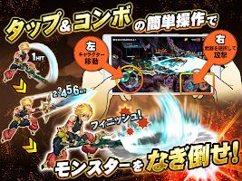 Screenshot 3: 靈魂武器