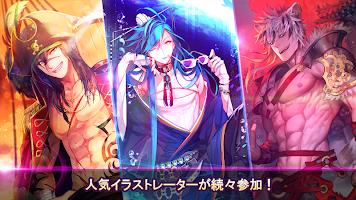 Screenshot 2: 新・栽培少年