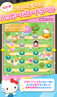 Screenshot 1: Hello Kitty Toys