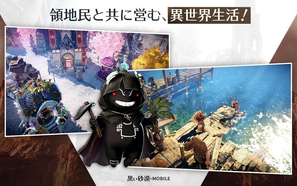 Download] Black Desert Mobile (Japan) - QooApp Game Store