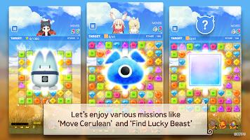 Screenshot 3: 動物朋友:拼圖遊戲