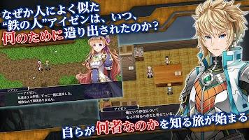 Screenshot 2: RPG シークハーツ Trial