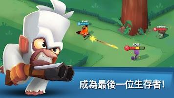Screenshot 1: 動物王者