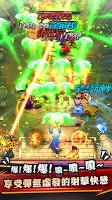 Screenshot 2: 사격과사수