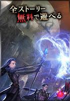 Screenshot 2: MMORPG エリシアオンライン
