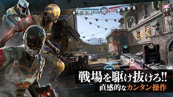 Screenshot 3: 現代戰爭 日版
