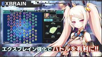 Screenshot 4: 凍京NECRO<トウキョウ・ネクロ> SUICIDE MISSION