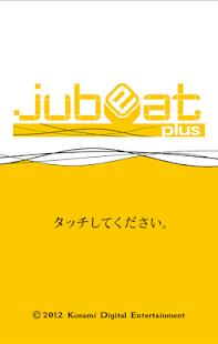 樂動魔方 jubeat plus