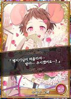 Screenshot 1: StellaVis | 韓文版