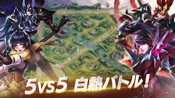 Screenshot 2: 伝説対決 Arena of Valor