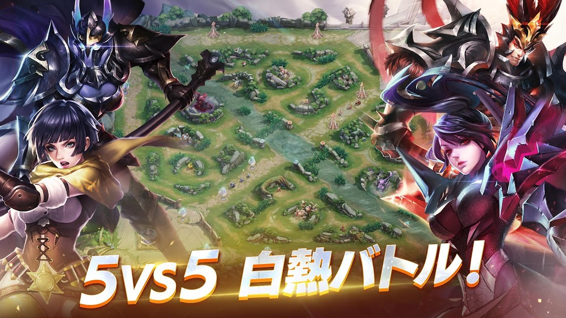 Screenshot 2: 傳說對決 -Arena of Valor-(日版)