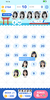 Screenshot 2: numbers puzzle for STU48