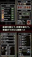Screenshot 2: 寶藏人生