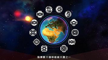 Screenshot 2: 先發製人 First Strike