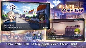 Screenshot 3: 英雄傳說:曉之軌跡