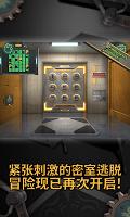 Screenshot 1: Escape game : Doors&Rooms Zero