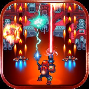Icon: Space Gunner: Retro Alien Invader