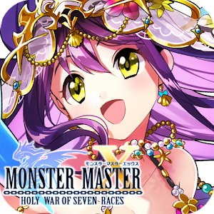 Icon: Monster Master