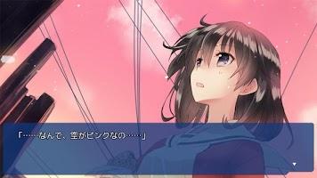 Screenshot 1: Kotonoha Amrilato