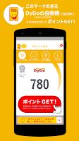 Screenshot 4: DyDo Smile STAND –KOF D事前登録キャンペーン實施中-