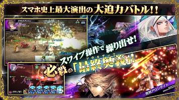 Screenshot 3: Soul Reverse Zero