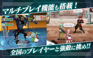 Screenshot 4: Sword Art Online Memory Defrag (Japan)
