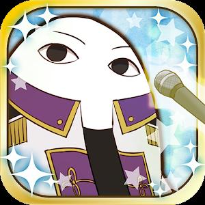 Icon: エジコイ!~エジプト神と恋しよっ~【アイドル編】