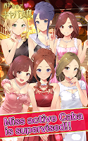 Screenshot 1: Attractive Girls Breeding Game | Japanese