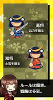 Screenshot 3: サイコロ戦国伝