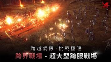 Screenshot 2: V4 | Chinois Traditionnel