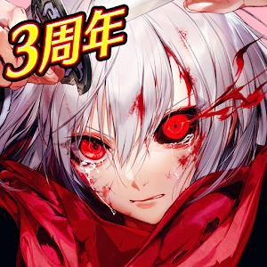 Icon: 感染×少女