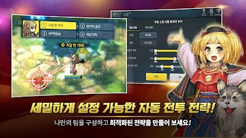Screenshot 3: 心靈願望 SpiritWish