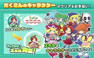 Screenshot 4: 魔法氣泡!!TOUCH