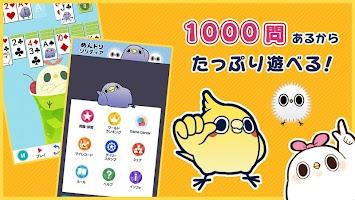 Screenshot 4: めんトリ ソリティア【公式アプリ】無料トランプゲーム