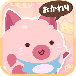 Icon: Cute Chef and Restaurant Management Kuuku and Magic Receipe