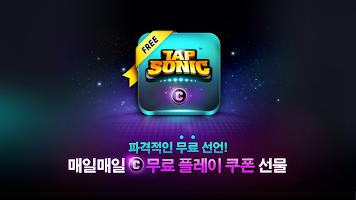 Screenshot 1: TAP SONIC - Rhythm Action