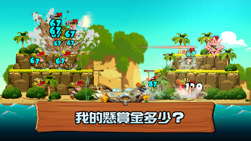 Screenshot 2: TonTon海盜團