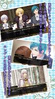 Screenshot 2: 青い薔薇の花言葉【乙女ゲーム・恋愛ゲーム】