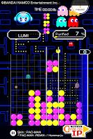 Screenshot 4: Lumines 2016
